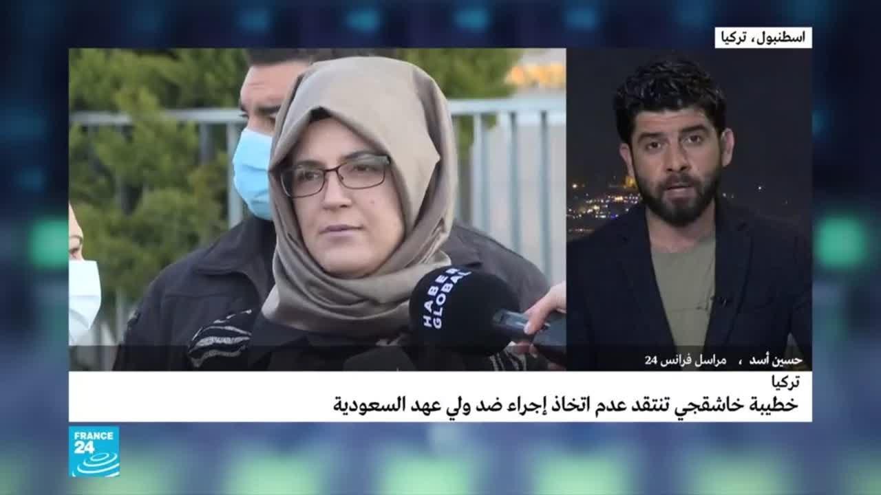 هل تتجاهل تركيا تقرير مقتل خاشقجي للتهدئة مع السعودية؟  - نشر قبل 4 ساعة