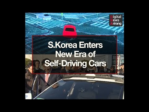 [DNA] World's first 5G-based self-driving car test site opens in South Korea