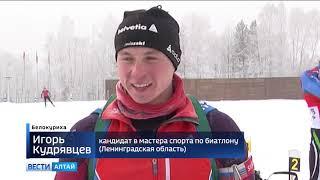 Ведущие российские биатлонисты готовятся к спортивному сезону на Алтае