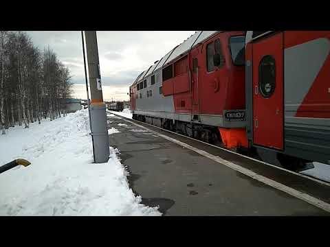 ТЭП-70-0139 с фирменным поездом «Поморье» Москва Северодвинск