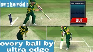 WCC2|| HOW TO USE ULTRA EDGE IN WCC2|| 100% WORKING TRICK|| every ball || bowling trick|| in hindi