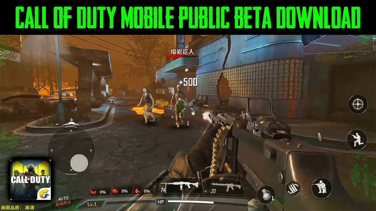 call of duty mobile beta download for ios