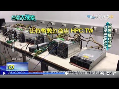 AntMiner S9 R4 ETH GPU Miner