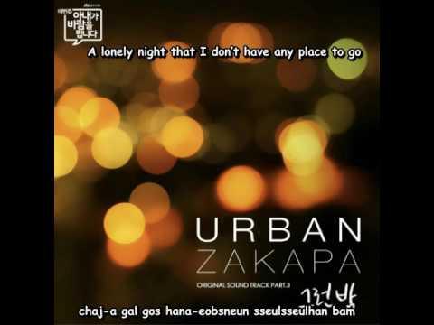 Urban Zakapa - That Kind Of Night (그런 밤)lyrics [ENG/Rom] Ost. My Wife's Having An Affair This Week