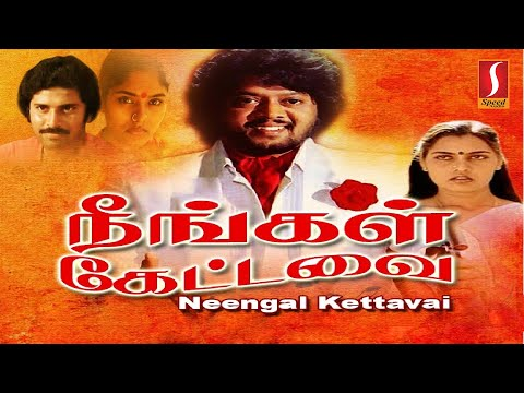 Tamil Full Movie  Super Hit Tamil Movie  Full Action