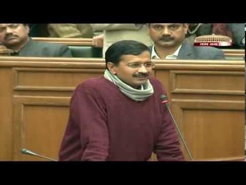 Watch full speech of CM Arvind Kejriwal in Delhi Assembly