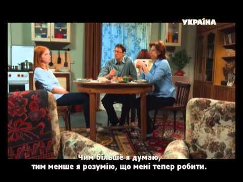 Красотка Ляля (11 (41) серия)
