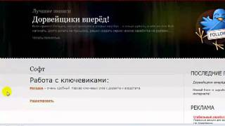 Парсим кейворды.mp4