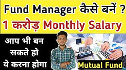 How to become fund manager | How to become portfolio manager | Mutual Fund fund manager kaise bane ?