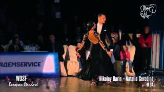Final Solo Slow Foxtrot | 2014 Euro STD | DanceSport Total