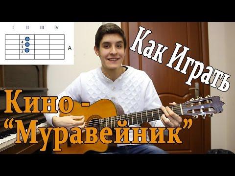 Аккорды Никольский Константин - Мой друг художник и поэт