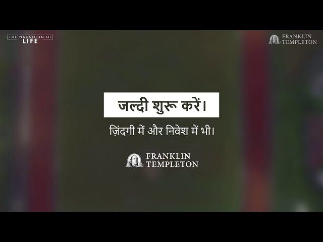 Start Early - The Marathon Of Life 3.0 (Hindi)
