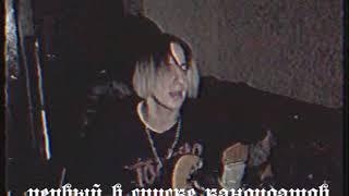Смотреть клип 20Tokens - 2045