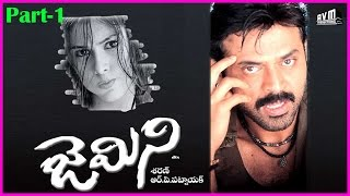 Gemini - Telugu Full Length Movie Part-1 - Venkatesh , Namitha