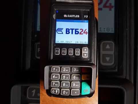 ВТБ24 подготовка Терминал нажатием одной кнопки