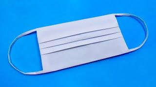 как сделать маску из бумаги легко