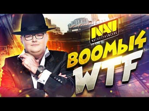 Когда Boombl4 наконец-то Стримит
