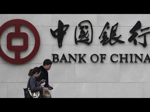 Bank of China officially opens branch in Serbia