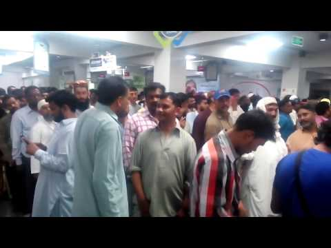 Rush at Batha, Al Riyadh (Fauri Money Transfer)