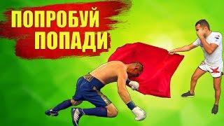 отработка защит и координация в боксе ЗАЩИТЫ В БОКСЕ боксерские упражнения тренировка дома бокс