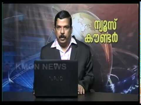 News counter Management college part 01