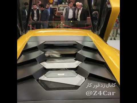 رونمایی از لامبورگینی مورسیه لاگو SV دست ساز ایرانی در تبریز.