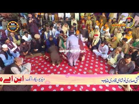 NEW NAAT  SHARAFAT ALI QADRI