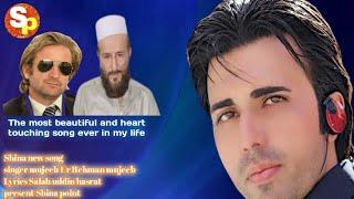 Tu Mai Zindagi     singer mujeeb Ur Rehman mujeeb    lyrics Salah uddin hasrat    Shina new song