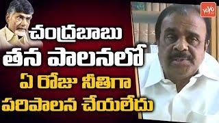 YSRCP MLA Ananta Venkata Ramireddy Slams Chandrababu andamp; Lokesh on Corruption | YSRCP Vs TDP
