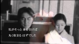 西方裕之 ふたりの夜汽車 song by新二郎 写真編集:nobu
