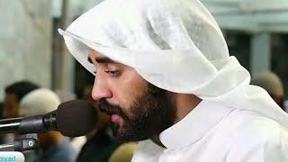 Surah Yasin - Muhammad Taha Al Junaid
