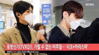 동방신기(TVXQ!), 가릴 수 없는 비주얼··· '시크+카리스마' [비하인드]