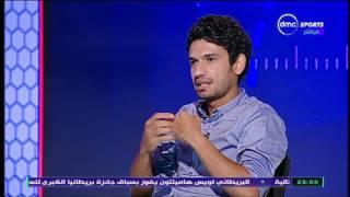 الحريف - فقرة السبورة مع حسين ياسر المحمدي