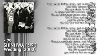 SHINHWA (신화) - 79