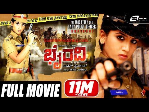 Bhairavi – ಭೈರವಿ| Kannada New Movies 2014 Full HD  | Ayesha, Ramesh Bhat