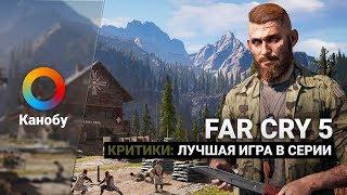 HYPE NEWS [27.03.2018]: Far Cry 5 — лучший в серии, 3 сезон Stranger Things, геймплей Prey 2