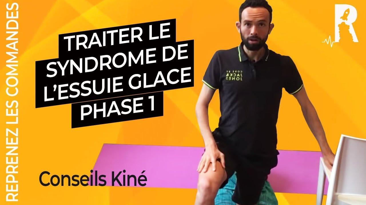 Syndrome de l' Essuie Glace Traitement : Massage et Étirements / KINE (phase 1)