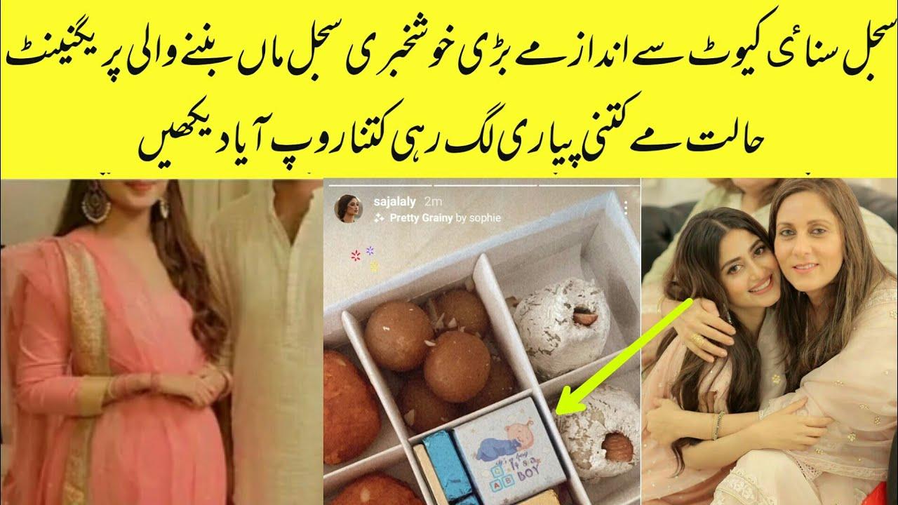 Download Finally Big Good News For Sajal Aly FAns Sajal Is pregnant