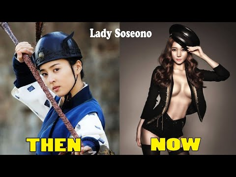 Jumong Cast Then And Now 2021