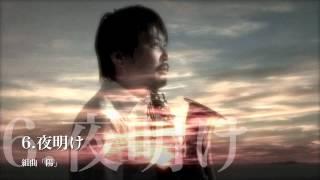 現メンバーとしての川嶋哲郎カルテット待望の第1作にあたる新作が誕生! ...