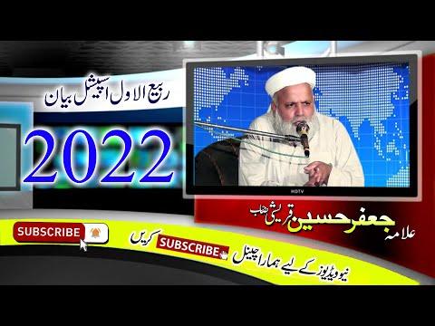 Jafar Qureshi Best Bayan 2019 - Makhdoom Jafar New Bayan 2019 Almustafa Ali Sound 03006392514