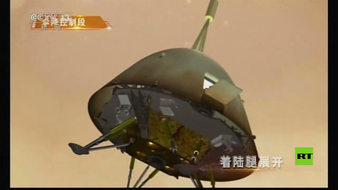 مركبة صينية تهبط بنجاح على سطح المريخ  - 18:55-2021 / 5 / 15