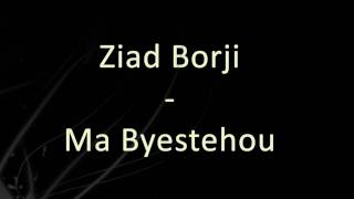 Ziad Borji - Ma Byestehou (Acoustic Solo)