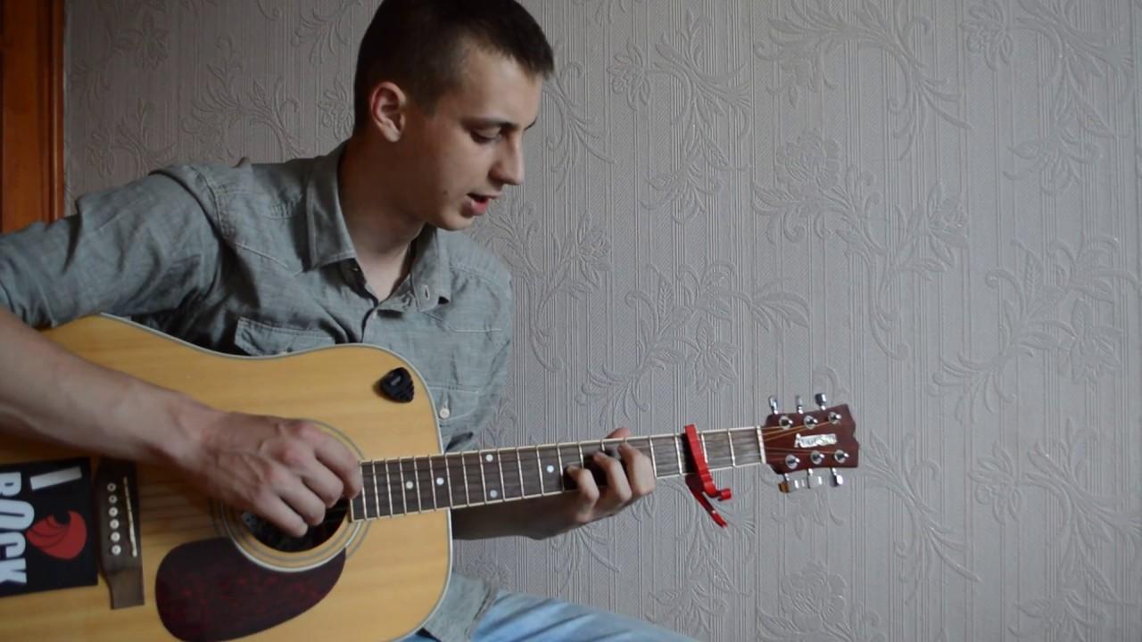 комнату оксимирон признаки жизни на гитаре аккорды редька одно проверенных