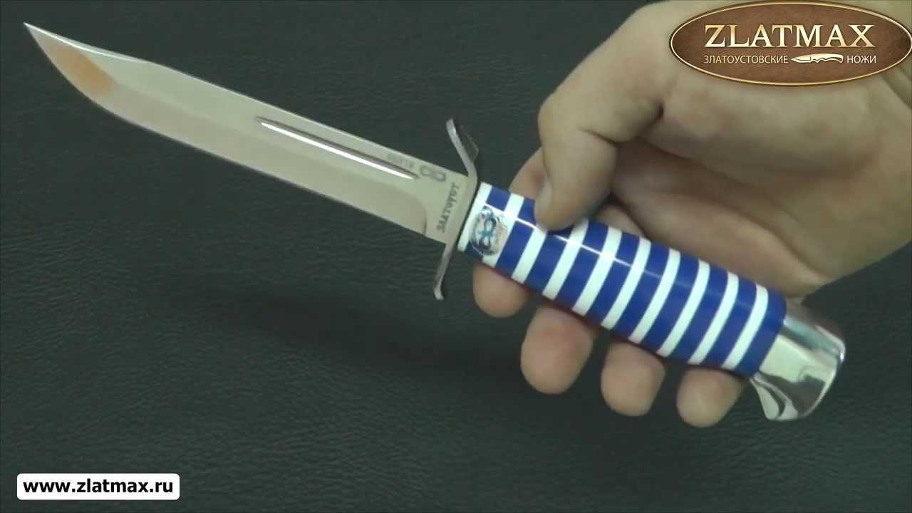 Видео Нож Штрафбат-ВДВ (95Х18, Оргстекло, Нержавеющая сталь, Алюминий)