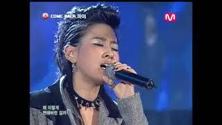 [엠카운트다운] 마야 컴백 - 나를외치다 / 06.11.09