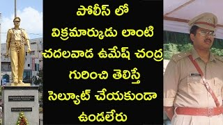 hyderabad sr nagar statue umesh chandra profile life secrets | inspirational story