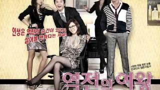 Cry Away - Kim Gon Mo 울어버려 -- 김건모 OST #1