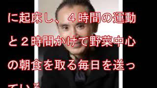 タレントの片岡鶴太郎(62)が今年3月に長年連れ添った夫人と離婚し...