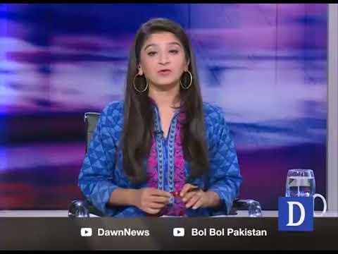 Bol Bol Pakistan - 16 May, 2018 - Dawn News